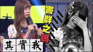 綜藝大熱門#AKB48 team TP #日不落完全娛樂更多偶像獨家請訂閱完全娛樂Y...