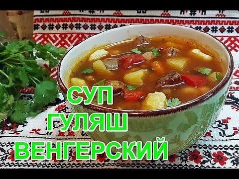 Рецепты первых блюд, рецепты с фото на RussianFoodcom