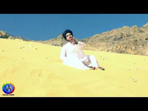 Mansour Aryan - Droud Mehr OFFICIAL VIDEO