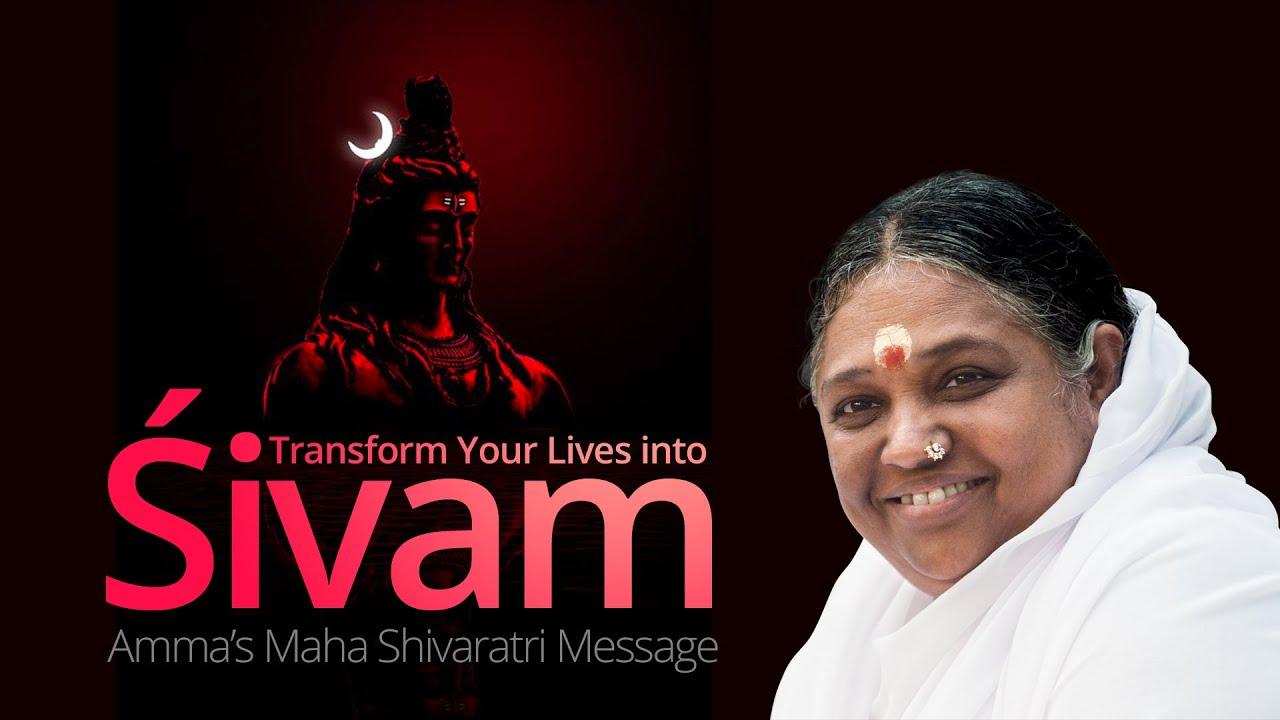 Ammas Maha Shivaratri Botschaft mit deutschem Untertitel
