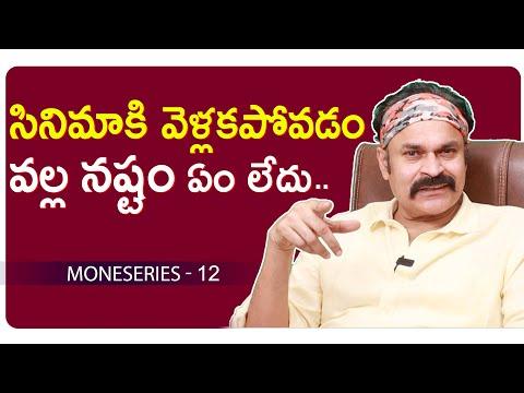 Naga Babu view on watching Movies | Money Series Episode 12 | #Nagababutalks