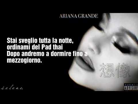 ┊♡┊Ariana Grande - Imagine (Traduzione ITA)