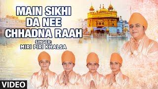 Miri Piri Khalsa (Jagadhari Wale) - So Jas Tera Gaawai - Main Sikhi Da Nee Chhadna Raah