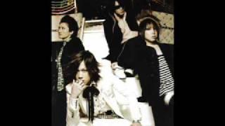 制裁と反逆 - 蜉蝣 - 黒旗 Seisai to Hangyaku - Kagerou from album Ku...