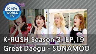 Great Daegu - SONAMOO [KBS World Idol Show K-RUSH3 / ENG,CHN / 2018.07.20]