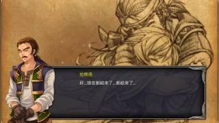 星空幻想 1村 馮德斯村 主線 end thumbnail