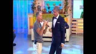 Доброго здоровьица с Геннадием Малаховым Олег Газманов Танцуй пока молодой 2013