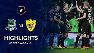 Highlights Krasnodar vs Anzhi (5-0)