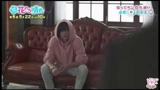 小栗旬時隔十年出演花澤類,劇組對他進行了獨家訪問! 小栗旬 動画 23