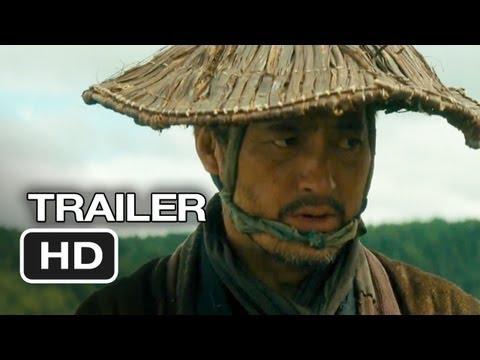 Unforgiven (Yurusarezaru mono) Official Trailer #1 (2013) - Ken Watanabe Movie HD