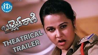 Bullet Rani Theatrical Trailer |  Nisha Kothari
