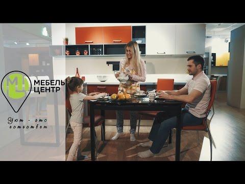 ТЦ Мебель Центр  | Реклама