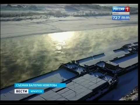 600 человек оказались в западне в Киренске — нет переправы через Киренгу