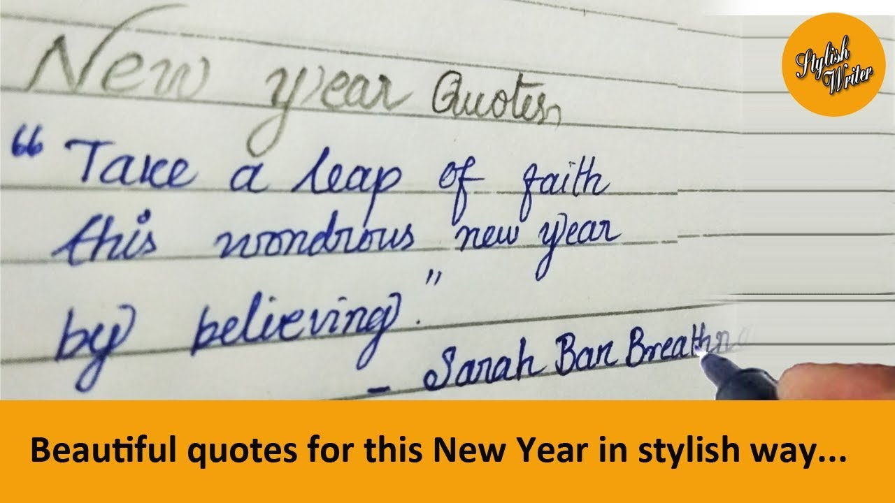Inspirational New Year Quotes | Beautiful Quotes | Stylish Writer ...