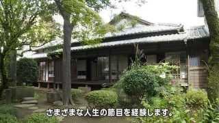 明治の文豪、夏目漱石。 実は、ここ熊本は漱石にとって特別な場所。 ゆ...