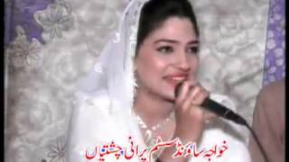 Pyar Pa Ke Sade Naal | Zarka Ali Khan