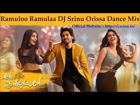 ramuloo-ramulaa-dj-song- -ala-vaikunthapurramuloo-dj-song- -allu-arjun-dj-song