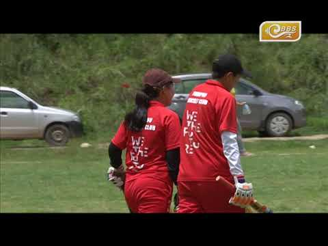 T20 Women's Club Cricket Championship