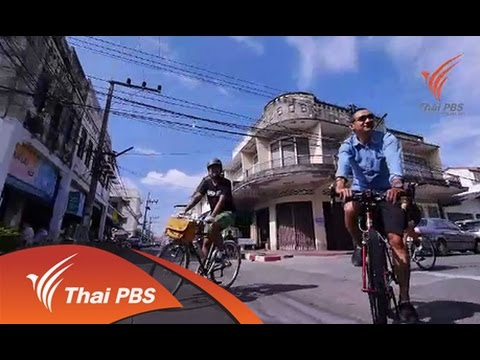 Human Ride จักรยานบันดาลใจ  : เที่ยวสงขลาด้วยสองขา (21 ก.ย. 57)