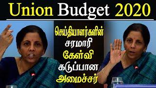 Union budget 2020 finance minister Nirmala sitharaman explains in detail