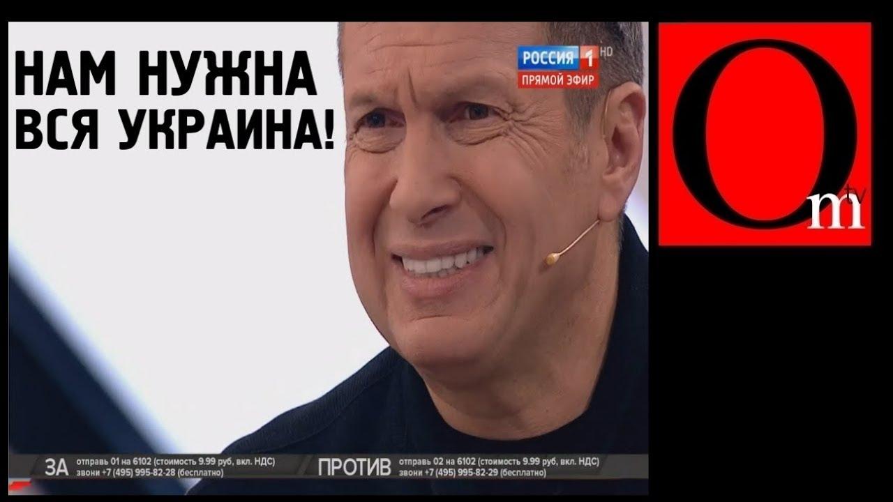 """Российские сливные бачки хотят """"освободить"""" всю Украину"""