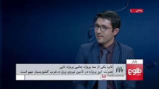 بازار: لوله گاز ترکمنستان و برق ترکمنستان با هم یکجا کشیده می شوند
