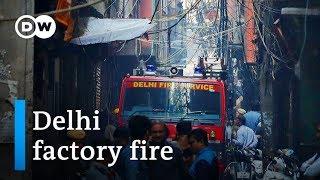 Fire in Delhi's Anaj Mandi kills dozens of factory workers | DW News