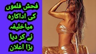 Mian Khalifa  mian khalifa stop Act porn video Thumb