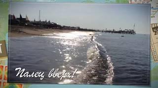 Concorde de luxe, beach пляж, Turkey, Antalya