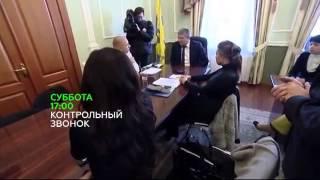 Трейлер скандального эфира про Оренбург на НТВ