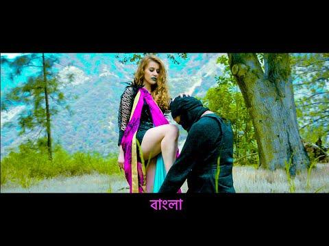 Bhanga Bangla - The Village 🇧🇩 | Official Music Video