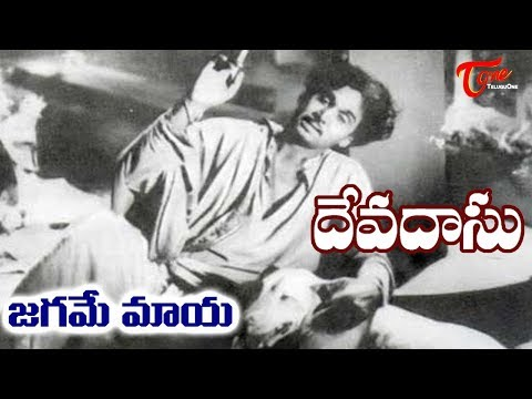ANR Old Songs | ANR Devadasu Movie | Jagame Maya Song | ANR | Savitri - OldSongsTelugu