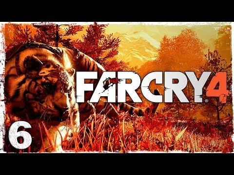 Смотреть прохождение игры Far Cry 4. #6: Охотник или жертва?