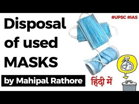 mask disposal