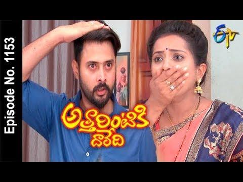 Attarintiki Daredi | 16th July 2018 | Full Episode No 1153 | ETV Telugu