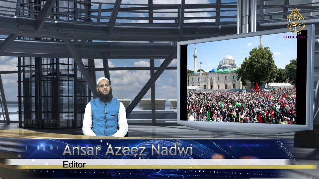 Daily latest video news .09/12/ 2017 (ساحلی،ملکی اور عالمی تازہ ترین خبریں)