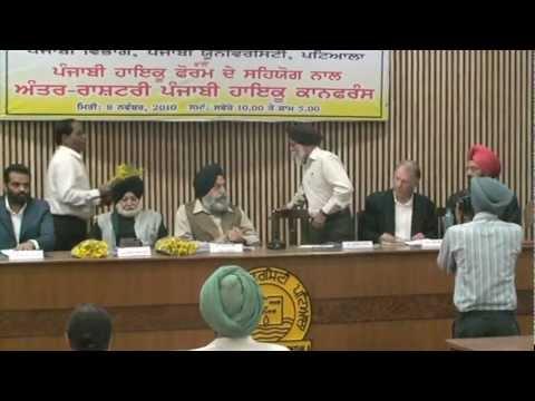 Punjabi Haiku Conference 2010 Part 1