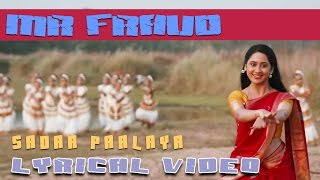 Sadaa Paalaya- Mr Fraud | Mohanlal | Pallavi | Manjari| Mia George| Full Song HD Lyrical Video