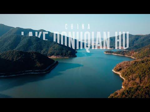 Первый влог из Китая. Озеро Donhqian Hu.