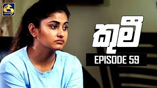 Kumi Episode 59 || 22nd August 2019 Thumbnail