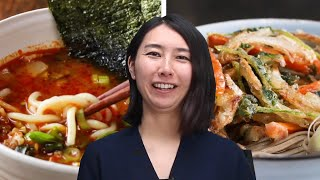 6 Japanese Noodle Recipes • Tasty
