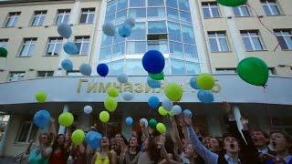 Ветер перемен Выпускной 2014 Гимназия 155 Екатеринбург