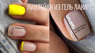 Идеальный маникюр Красивый дизайн ногтей Маникюр 2020