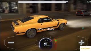 csr racing 2 секрет начала игры