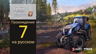 Farming Simulator 2015 прохождение 7 (заводим коров)(, 2014-11-03T11:53:38.000Z)