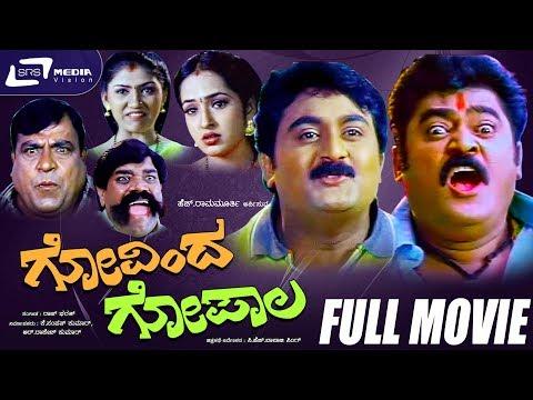 Govinda Gopala -- ಗೋವಿಂದ ಗೋಪಾಲ|Kannada Full HD Movie|FEAT. Jaggesh and Komal Kumar