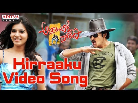 Kirraaku Full Video Song || Attarintiki Daredi Video Songs || Pawan Kalyan, Samantha, Pranitha