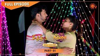 Chithi 2 & Thirumagal Mahasangamam - Full Episode | Part - 1 | 31 Jan 2021 | Sun TV | Tamil Serial