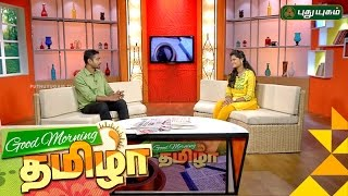 Good Morning Tamizha  25-09-2016 | Puthuyugam TV
