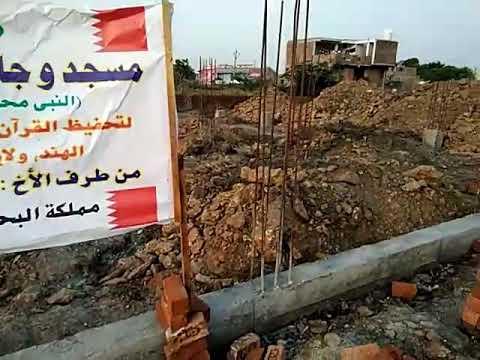 15/10/2017 .  مرحلة البناء مسجد وجامع السراج المنير